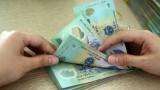 Đề xuất 2 phương án tăng lương năm 2020