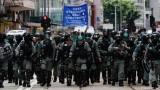 Ngày đầu Luật an ninh quốc gia tại Hong Kong: 370 người bị bắt giữ