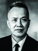 Kỳ 1: Tóm tắt tiểu sử, quá trình hoạt động cách mạng của đồng chí Nguyễn Hữu Thọ
