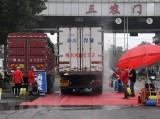 Trung Quốc: Thủ đô Bắc Kinh nới lỏng thêm các hạn chế đi lại
