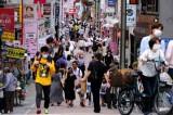 Số ca mắc mới Covid-19 tại nhiều khu vực ở Nhật Bản leo lên mốc kỷ lục