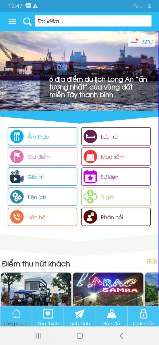 The main interface of the LongAn Tourism App