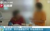 Trung Quốc: 7 người tử vong do nhiễm virus Bunya chủng mới