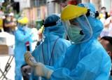 Việt Nam ghi nhận trường hợp thứ 9 tử vong có mắc COVID-19