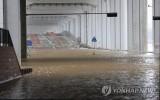 Mưa lớn ở Hàn Quốc: 10 người chết, hàng nghìn người phải sơ tán