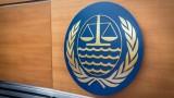 Dư luận về việc Trung Quốc trúng cử ghế thẩm phán Tòa án quốc tế về Luật Biển