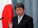 Nhật Bản kêu gọi giải quyết vấn đề Biển Đông bằng biện pháp hòa bình