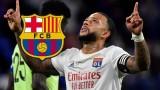 """Chuyển nhượng 6/9: Barca đạt thỏa thuận mua """"nỗi thất vọng của"""" MU"""