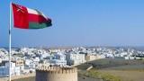 Oman hoan nghênh hiệp định hòa bình giữa Bahrain và Israel