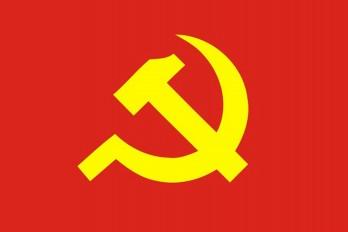 Phát huy khối đại đoàn kết toàn dân tộc trong xây dựng Đảng