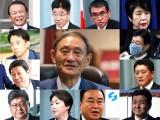 Nhật Bản chính thức công bố Nội các mới