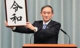 Thủ tướng Nguyễn Xuân Phúc gửi điện mừng Thủ tướng Nhật Bản