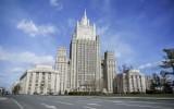 Nga không đồng tình với tuyên bố của Mỹ về khôi phục lệnh trừng phạt chống Iran