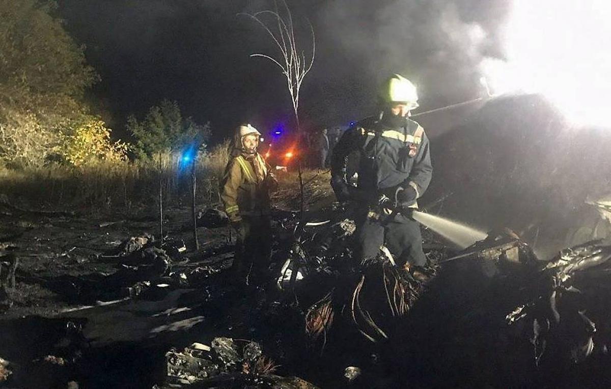 Ukraine kết thúc tìm kiếm nạn nhân thảm kịch rơi máy bay An-26. Ảnh: EPA