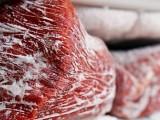 Thịt để ở ngăn đông bị cháy lạnh, có ăn được không?