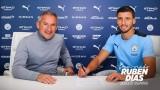 Man City đã chính thức hoàn tất vụ chuyển nhượng trung vệ Ruben Dias