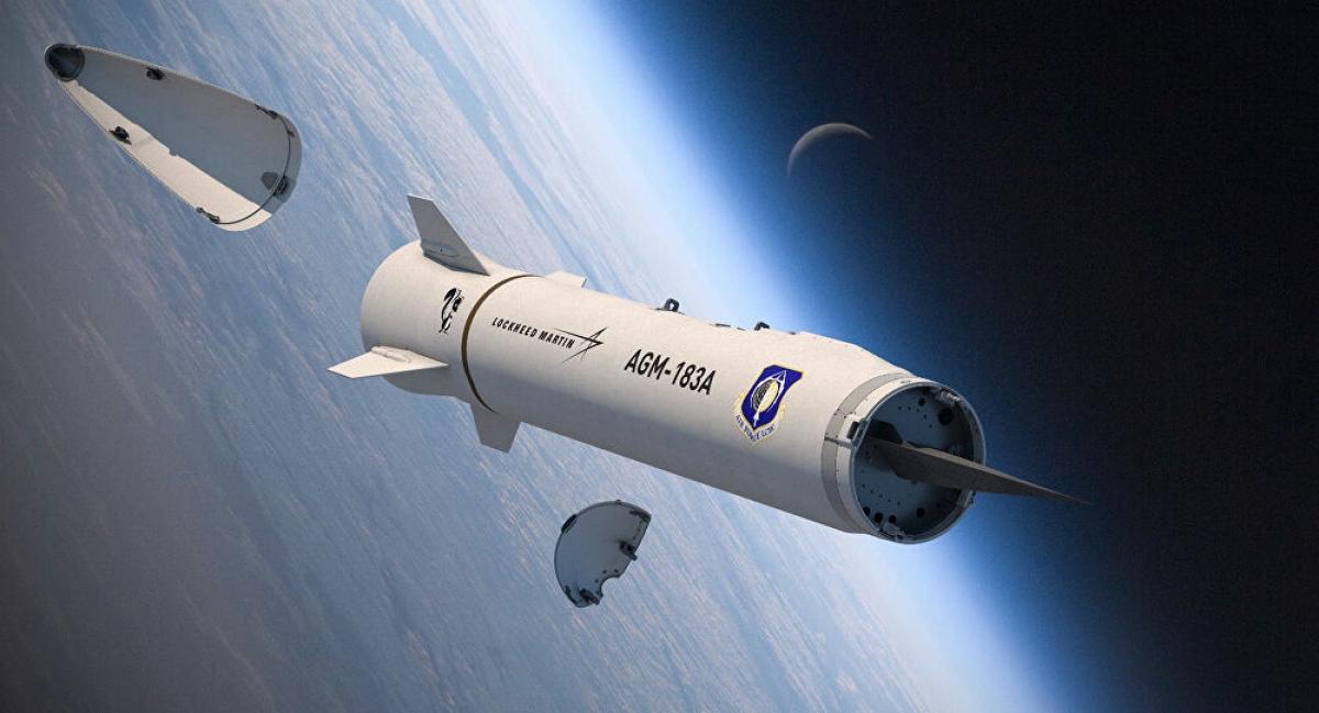 Ảnh minh họa: Lockheed Martin
