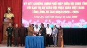 Lực lượng vũ trang tỉnh Long An ký kết phối hợp hoạt động với Giáo hội Phật giáo Việt Nam tỉnh