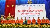Long An tổ chức Đại hội Thi đua yêu nước lần thứ V, giai đoạn 2020-2025