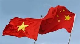 Vietnamese, Chinese localities set to augment relations