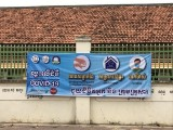 Campuchia phát hiện các ca mắc COVID-19 mới trong cộng đồng