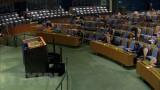 Đại hội đồng Liên hợp quốc đề cao các giá trị của UNCLOS