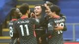 """Lịch thi đấu bóng đá hôm nay (27/12): Thêm trận """"đại thắng"""" cho Liverpool?"""