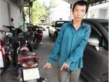 Đồn Công an khu công nghiệp Hạnh Phúc – Hải Sơn: Bắt giữ đối tượng trộm cắp tài sản