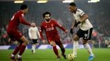 Lịch thi đấu bóng đá hôm nay (17/1/2021): Rực lửa derby nước Anh