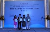 4 nhà nghiên cứu Việt Nam được nhận giải thưởng Inoue Yasushi