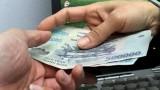 Bắt Chánh văn phòng Sở Y tế Tiền Giang để điều tra hành vi nhận hối lộ