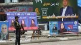 Việt Nam lên án mọi hành động khủng bố, bạo lực cực đoan tại Iraq