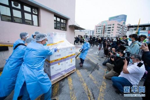Khoảng 167.000 người đăng ký tiêm vaccine Covid-19 tại Hong Kong và Macao (Trung Quốc)