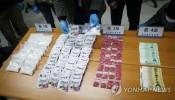 Cảnh sát Hàn Quốc bắt giữ 40 thành viên đường dây buôn bán ma túy lớn