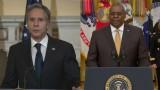 Bộ trưởng Quốc phòng và Ngoại trưởng Mỹ công du châu Á