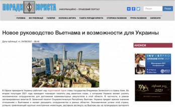 Ukrainian media spotlight Vietnam's economic reform, new leadership